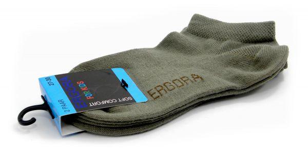 ERGORA for kids Sneakers 2er   farn