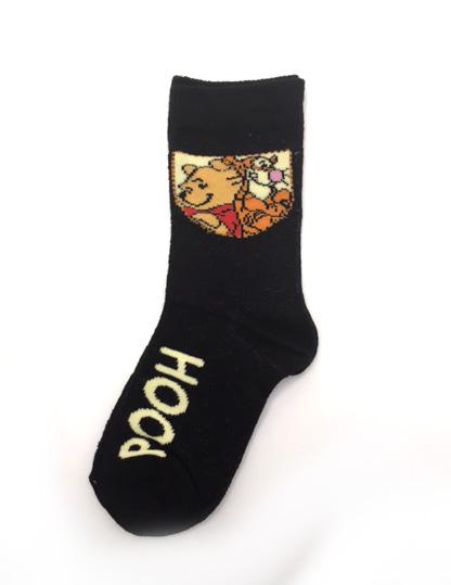 Pooh & Friends Socken schwarz Pooh und Tiger