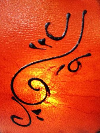 Oriental Lantern Hessa Orange – image 4