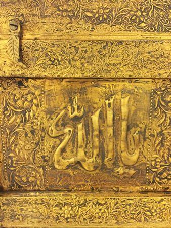 Oriental Cabinet Alkarim – image 3