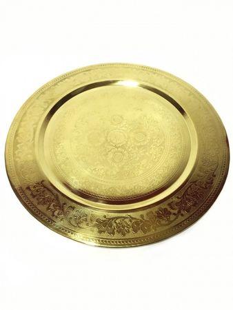 Arabic Tray Afaf - Gold, 50cm – image 1