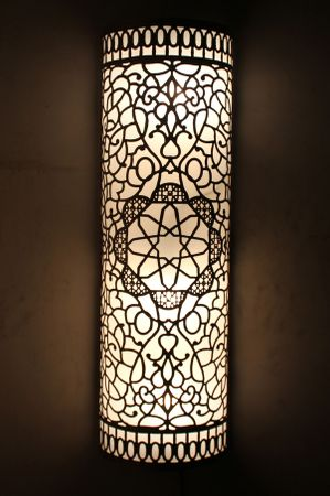 Oriental Brass Wall Lamp Light Elamin - XL 80cm