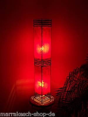 Floor Lamp Koutoubia Red 120cm – image 2