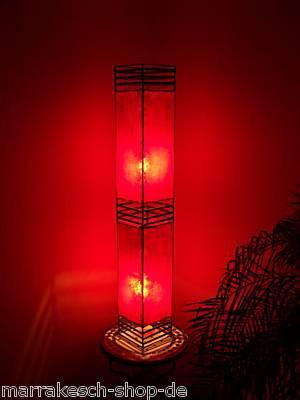Floor Lamp Koutoubia Red 120cm – image 2