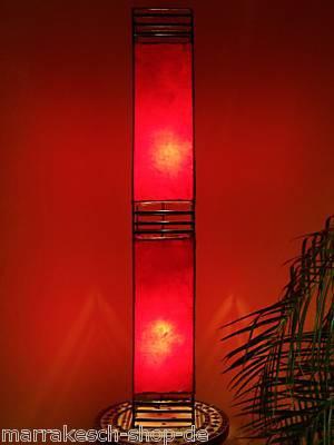 Floor Lamp Koutoubia Red 120cm – image 3