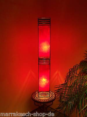 Floor Lamp Koutoubia Red 120cm – image 4