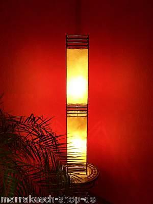 Floor Lamp Koutoubia Nature 120cm – image 4