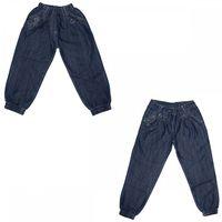 Mädchen Pump Hose lang Blau Sommer Jeans Pluderhose Pailletten Gummizug Gr. 98 - 158 – Bild 1