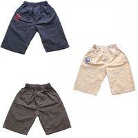 Jungen Bermuda Baggy Gummizug kurze Hose Sommer Kinder Shorts Aufdruck Gr. 110-140 – Bild 1
