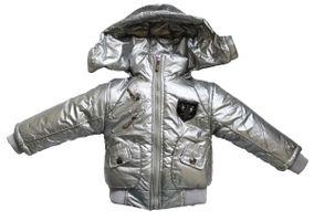 Kinder Winter Jacke Jungen Mädchen Metallic-Effekt glänzend Kapuze gefüttert Gr. 92 - 110 – Bild 3