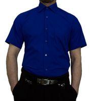 Designer Herren Kurz Arm Hemd Bügelfrei klassischer Kragen Herrenhemd Kentkragen viele Farben Kurzarm – Bild 9