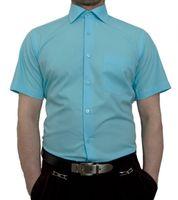 Designer Herren Kurz Arm Hemd Bügelfrei klassischer Kragen Herrenhemd Kentkragen viele Farben Kurzarm – Bild 5