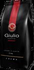 Crema Giulio, ganze Bohne 1kg