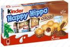 Ferrero Happy Hippo Cacao 5 Riegel x 20,7g