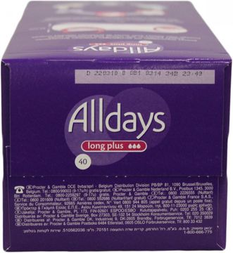 ALLDAYS Extra Long Plus Vorteilspack 40er Pack – Bild 3