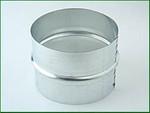 Ventilution Verbindungsstück, Metall, für ø 125 mm