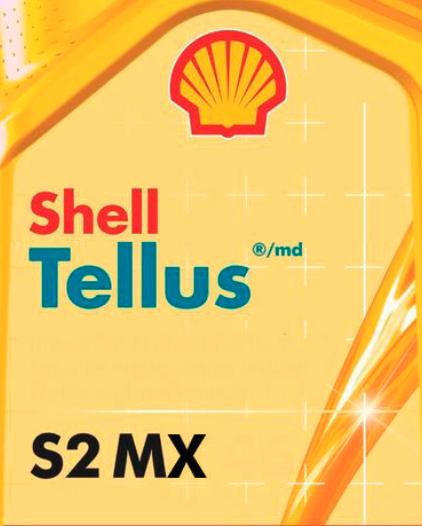 Shell Tellus S2 MX 46 Hydrauliköl HLP 46 - 5 Liter Kanne