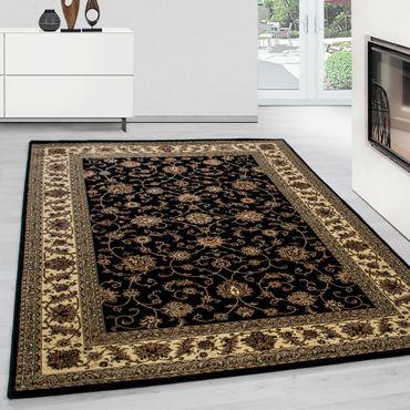 Orientteppich Wohnzimmer Klassische Optik Orientalisch Ornamente Schwarz Beige