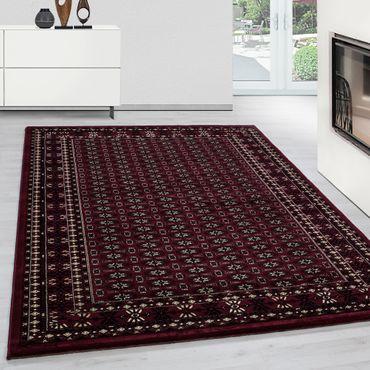Orientteppich Wohnzimmer Klassische Optik Afghanischer Muster Rot Schwarz Beige