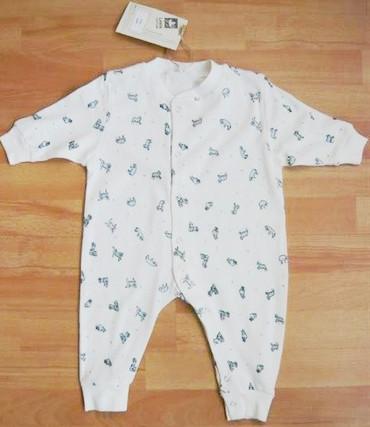 Bio Baby Schlafanzug Schäfchen