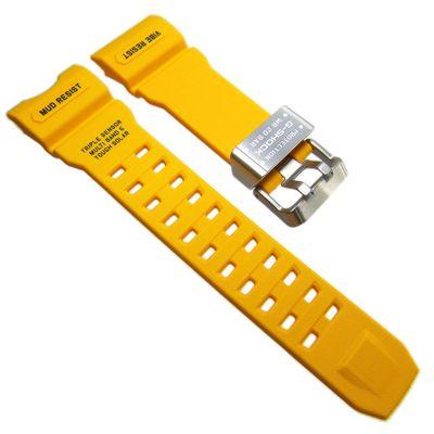 Ersatzband Resin Gelb für Casio G-Shock GWG-1000 10506520 – Bild 1