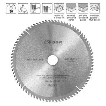 S&R Kreissägeblatt 254x30x2,4mm 80T /Wood Craft/ Holz Kraft in Profiqualität  – Bild 1