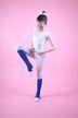 """Ballett Stulpen """"Leo"""" 40 cm, blau"""