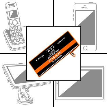 Akkus für Mobilgeräte
