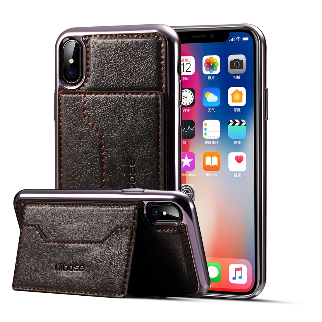 edle schutzh lle cover case f r apple iphone x xs 5 8. Black Bedroom Furniture Sets. Home Design Ideas