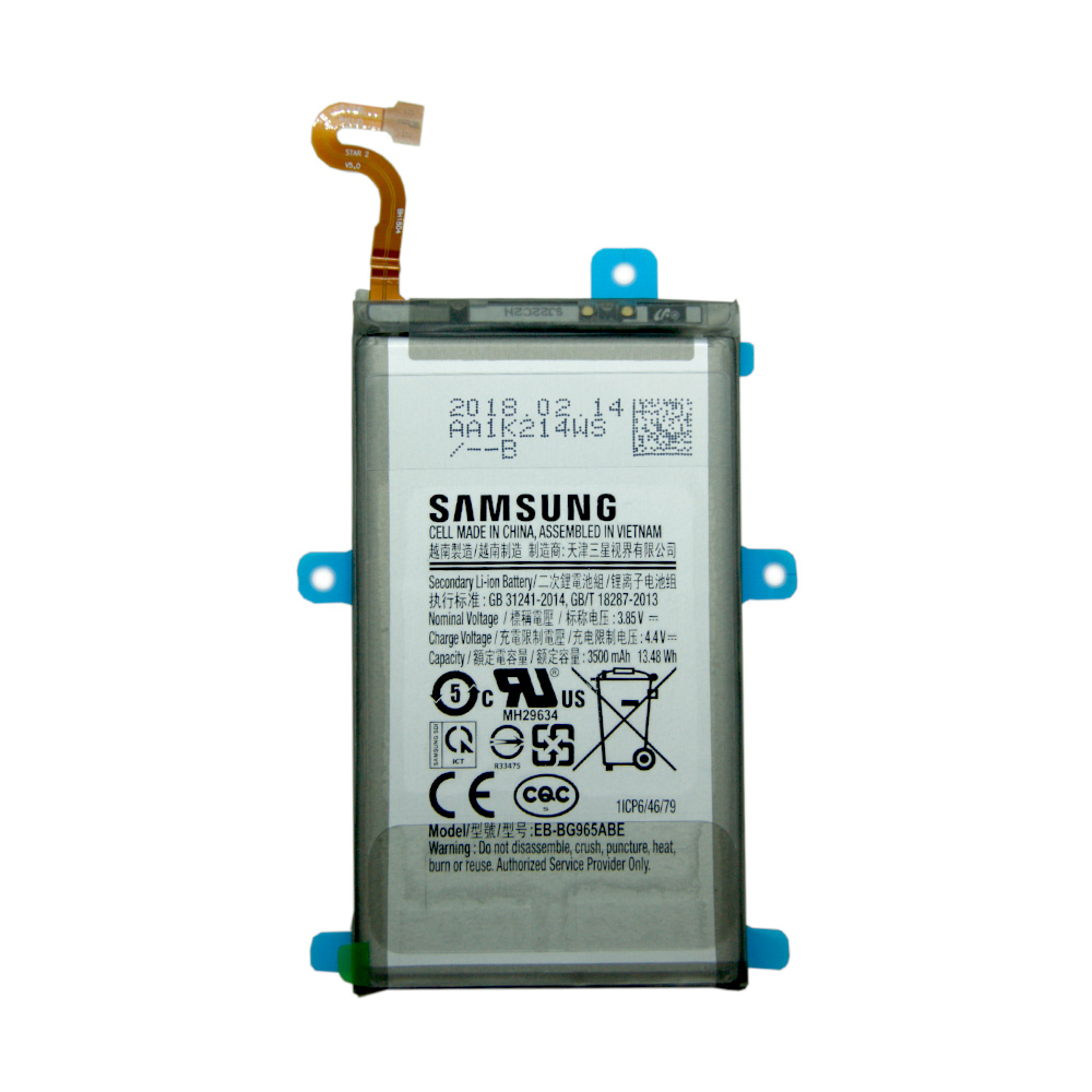 SAMSUNG GALAXY S9 WQHD BATTERY