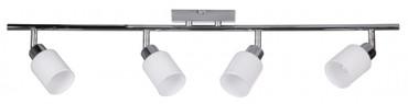 4 flammig LED Deckenleuchte inkl. Leuchtmittel G9 (EEK: A+)
