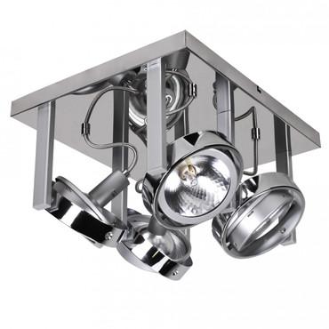 Design Deckenlampe Spot Alu Chrom 4 flammig G9 52W EEK: C