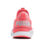 Puma Ignite Flash evoKNIT Joggingschuhe Damen Fitnessschuhe 190511 15