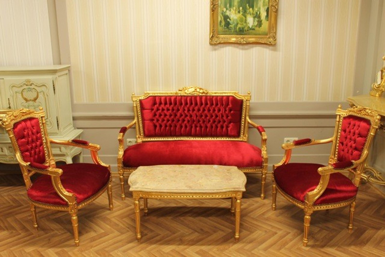style ancien style baroque Salon 2 Fauteuil 1 Canapé 1 Table basse  AlSa0315GoRd