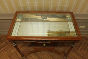 baroque table  rococo louis pre victorian MoAl1582 – Bild 4