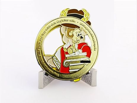 MrCache's Römer Coin (gold) Limited Edition