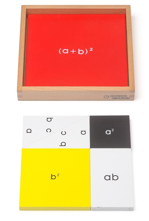 Kasten Zur Ersten Binomischen Formel Montessori Lernwelten Der