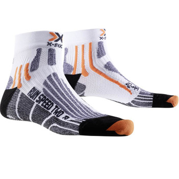 X Socks Laufsocken Run Speed Two weiß