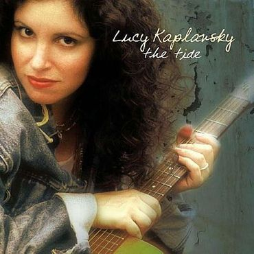 Lucy Kaplansky - The Tide - Red House Records CD