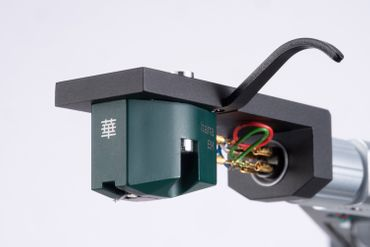 Hana E-Serie EH - HighOutput - Moving Coil System – Bild 2