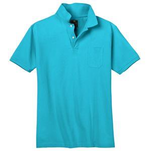 Kitaro Poloshirt türkisblau Basic Piqué Übergröße