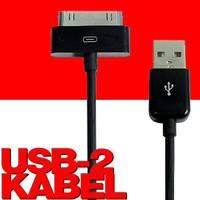 USB-2 Kabel Datenkabel / Dock Connector für iPhone, iPod oder iPad, schwarz