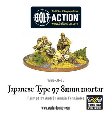 Japanese 81mm Mortar 28mm – Bild 2