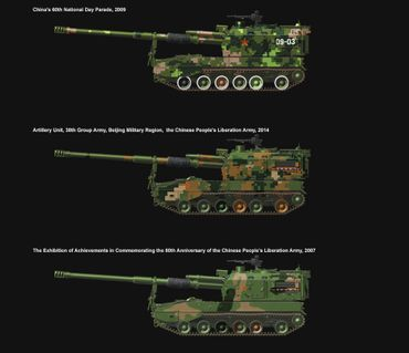 Meng Chinese PLZ05 155mm Self-propelled Howitzer 1/35 – Bild 7