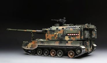 Meng Chinese PLZ05 155mm Self-propelled Howitzer 1/35 – Bild 3