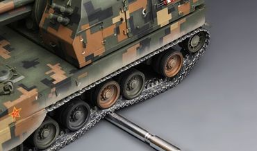 Meng Chinese PLZ05 155mm Self-propelled Howitzer 1/35 – Bild 6