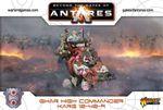 Ghar High Commander Karg 12-40-9 001