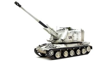 Meng French Auf1 TA 155mm SELF-Propelled Howitzer 1/35 – Bild 2