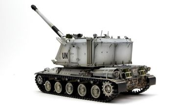 Meng French Auf1 TA 155mm SELF-Propelled Howitzer 1/35 – Bild 3