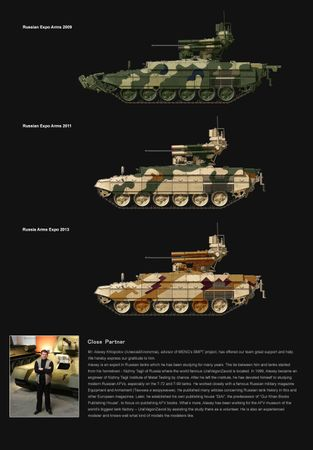 Meng BMPT Russian Terminator Fire Support Combat Vehicle 1/35 – Bild 7